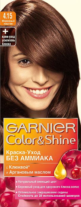 Garnier Краска-уход для волос Color&Shine без аммиака, оттенок 4.15, Морозный каштанC2854011Garnier Color&Shineкраска-уход, без аммиака, которая не только бережно ухаживает за волосами, делая их мягкими, но и оптимально закрашивает седину. Она обогащена экстрактом клюквы, признанным антиоксидантом, который продлевает сияние цвета Ваших волос надолго. Благодаря питательным свойствам арганового масла Ваши волосы защищены от сухости, а блеск максимально усилен. Ваши волосы несравненно мягкие, цвет сияющий,стойкий в течение 28 использований шампуня. Узнай больше об окрашивании на http://coloracademy.ru/. В упаковки содержится: флакон с молочком-проявителем (60 мл); тюбик с крем-краской (40 мл); крем-уход усилитель блеска после окрашивания; инструкция; пара перчаток.