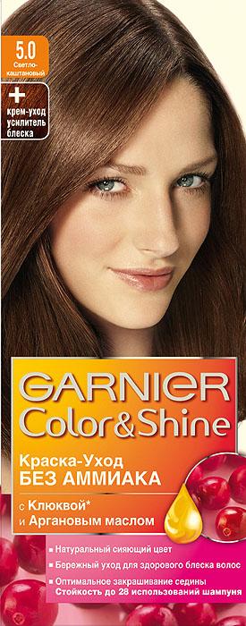 Garnier Краска-уход для волос Color&Shine без аммиака, оттенок 5.0, Светло-каштановый, 110 млC2854111Краска-уход без аммиака c клюквой и аргановым маслом. Натуральный сияющий цвет. Бережный уход для здорового блеска волос. Оптимальное закрашивание седины. Стойкость до 28 недель использования шампуня.