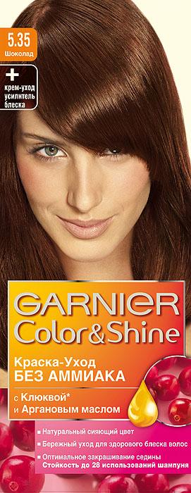Garnier Краска-уход для волос Color&Shine без аммиака, оттенок 5.35, Шоколад, 110 млC2854211Краска-уход без аммиака c клюквой и аргановым маслом. Натуральный сияющий цвет. Бережный уход для здорового блеска волос. Оптимальное закрашивание седины. Стойкость до 28 недель использования шампуня.