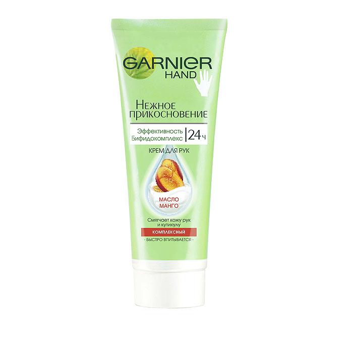 Garnier Крем для рук Нежное прикосновение, с маслом манго, комплексный, смягчающий, 75 млC4876200Крем с уникальным сочетанием активных компонентов, масла манго и L-бифидуса, превосходно смягчает кожу рук и кутикулу. Естественная защита кожи восстанавливается, и руки становятся мягкими и шелковистыми.