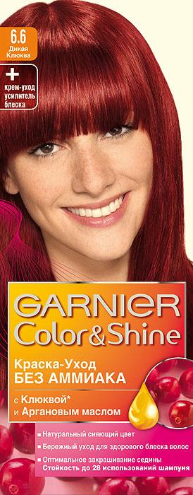 Garnier Краска-уход для волос Color&Shine без аммиака, оттенок 6.6, Дикая клюкваC3371711Garnier Color&Shineкраска-уход, без аммиака, которая не только бережно ухаживает за волосами, делая их мягкими, но и оптимально закрашивает седину. Она обогащена экстрактом клюквы, признанным антиоксидантом, который продлевает сияние цвета Ваших волос надолго. Благодаря питательным свойствам арганового масла Ваши волосы защищены от сухости, а блеск максимально усилен. Ваши волосы несравненно мягкие, цвет сияющий,стойкий в течение 28 использований шампуня. Узнай больше об окрашивании на http://coloracademy.ru/. В упаковки содержится: флакон с молочком-проявителем (60 мл); тюбик с крем-краской (40 мл); крем-уход усилитель блеска после окрашивания; инструкция; пара перчаток.