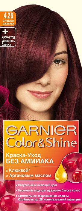 Garnier Краска для волос Color&Shine, оттенок 4.26, Сладкая ежевика, 110 млC3522111Краска-уход без аммиака c клюквой и аргановым маслом. Натуральный сияющий цвет. Бережный уход для здорового блеска волос. Оптимальное закрашивание седины. Стойкость до 28 недель использования шампуня.