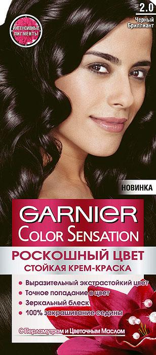 Garnier Стойкая крем-краска для волос Color Sensation, Роскошь цвета, оттенок 2.0, Черный бриллиант, 110 млC4531010Стойкая крем - краска c перламутром и цветочным маслом. Выразительный экстрастойкий цвет. Точное попадание в цвет. Зеркальный блеск. 100% закрашивание седины.