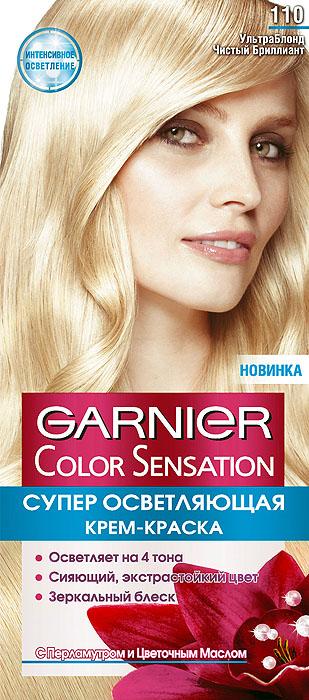 Garnier Стойкая крем-краска для волос Color Sensation, Роскошь цвета, оттенок 110, Ультра блонд чистый бриллиант, 110 млC4532510Стойкая крем - краска c перламутром и цветочным маслом. Выразительный экстрастойкий цвет. Точное попадание в цвет. Зеркальный блеск. 100% закрашивание седины.