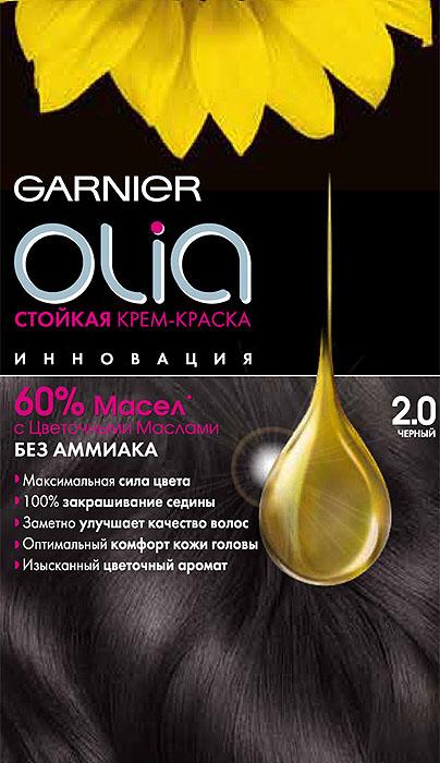 Garnier Стойкая крем-краска для волос Olia без аммиака, оттенок 2.0, Черный, 160 млC4681800Стойкая крем-краска без аммиака c цветочным маслом и изысканным ароматом. Максимальная сила цвета. 100% закрашивание седины. Заметно улучшает качество волос. Оптимальный комфорт кожи головы.
