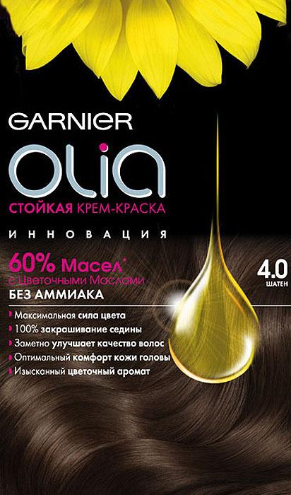 Garnier Стойкая крем-краска для волос Olia без аммиака, оттенок 4.0, Шатен, 160 млC4682101Стойкая крем-краска без аммиака c цветочным маслом и изысканным ароматом. Максимальная сила цвета. 100% закрашивание седины. Заметно улучшает качество волос. Оптимальный комфорт кожи головы.