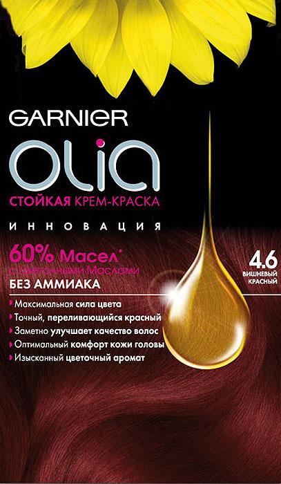 Garnier Краска для волос Olia, оттенок 4.6, Вишневый красный, 160 млC4682300Стойкая крем-краска без аммиака c цветочным маслом и изысканным ароматом. Максимальная сила цвета. 100% закрашивание седины. Заметно улучшает качество волос. Оптимальный комфорт кожи головы.