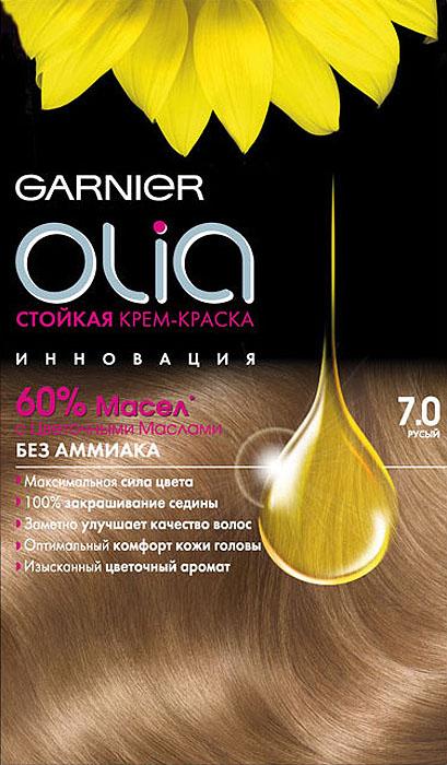 Garnier Стойкая крем-краска для волос Olia без аммиака, оттенок 7.0, Русый, 160 млC4683101Стойкая крем-краска без аммиака c цветочным маслом и изысканным ароматом. Максимальная сила цвета. 100% закрашивание седины. Заметно улучшает качество волос. Оптимальный комфорт кожи головы.