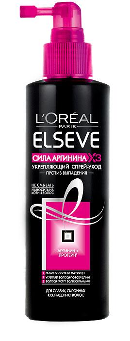 LOreal Paris Elseve Спрей-уход Эльсев, Сила Аргинина х3, укрепляющий, 200 млA6293925Гамма средств ElseveСила Аргинина содержит Аригинин – аминокислоту, жизненно важную для роста волос! Откройте для себя первый укрепляющий спрей-уход с формулой тройного действия. Высокая концентраци Аргинина действует в трех направлениях: 1. Питает волосяные луковицы; 2. Укрепляет корни; 3. Волосы растут более сильными. Волосы более сильные; -64% потери волос уже после одного применения. Они красивые, сильные и сияют здоровьем.