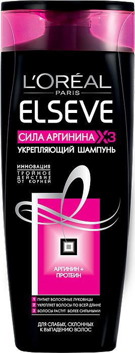 LOreal Paris Elseve Шампунь Эльсев, Сила Аргинина x3, укрепляющий, для слабых волос, 400 млA6295925Откройте для себя первый укрепляющий шампунь с формулой тройного действия. Гамма средств ElseveСила Аргинина х3 содержит Аригинин – аминокислоту, жизненно важную для роста волос! Уникальная формула шампуня действует сразу в трех направлениях: 1. Укрепляет волокно волоса; 2. Питает волосяные луковицы; 3. Волосы растут более сильными. Волосы + 124% более сильные - 64% потери волос уже после одного применения. Они красивые, сильные и сияют здоровьем.