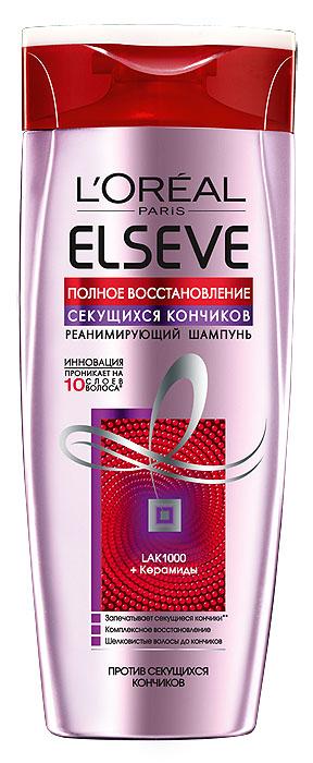 LOreal Paris Elseve Шампунь Эльсев, Полное восстановление секущихся кончиков, реанимирующий, 400 млA7016627Новая формула шампуня обогащена концентратами активных элементов: - LAK1000 действует до сердцевины волоса - на все 10 слоев, восстанавливая повреждения внутренней структуры волоса, устраняя причины появления секущихся кончиков. - Керамиды действуют на самые кончики снаружи, заполняя и запечатывая поврежденные участки.