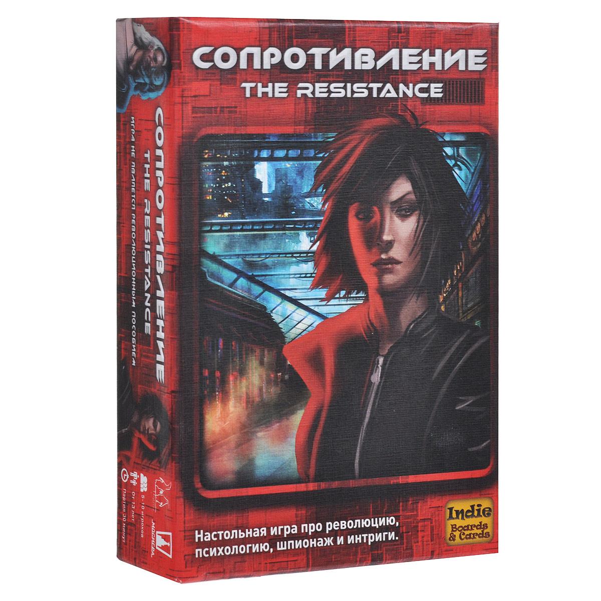Настольная игра Magellan СопротивлениеMAG00321Настольная игра Magellan Сопротивление - это захватывающая игра про революцию, психологию, шпионаж и интриги, которая позволит вам весело провести время в кругу семьи и друзей. Цель игры: набрать по прошествии всех раундов наибольшее количество очков. Игра состоит из нескольких раундов. Игроки - члены тайной организации сопротивления, борющейся с деспотичным правительством. В сопротивление внедрены шпионы, чтобы разрушить планы революционеров. Основным правилом данной игры является возможность игроков в любое время высказать свое мнение. Дискуссии, ложные обещания, интуитивные озарения, социальное взаимодействие и логические умозаключения важны для победы в этой игре. Сопротивление побеждает в случае успеха 3 миссий. Победа достается шпионам, если 3 миссии были провалены. Шпионы также могут победить в игре на любом этапе, если сопротивлению не удается организовать команду по выполнению миссии (5 срывов голосования за выполнение одной миссии). В комплект игры...