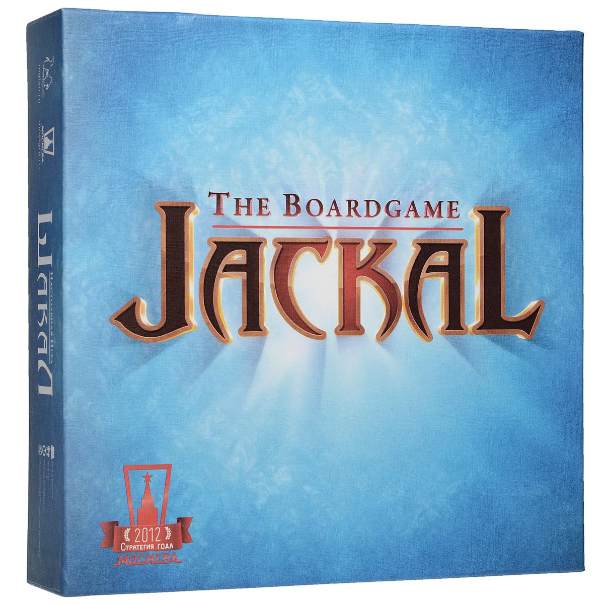 Настольная игра Magellan Шакал. Обновленная версияMAG00011Настольная игра Magellan Шакал - обновленная версия стратегической настольной игры с очень глубоким и проработанным тактическим взаимодействием. Действие игры происходит на пиратском острове, карта которого каждый раз создается из элементов игрового поля и никогда не известна на момент начала игры. Ваша задача - разведывать остров, искать клады, защищать их от другой пиратской команды и переносить к себе на корабль. Вас ждет масса приключений - от форсирования горных скал с сундуками пиастров до встречи с аборигенами и полете на воздушном шаре. Секрет «Шакала» в том, что фишки поля ложатся в произвольном порядке, благодаря чему игра каждый раз будет разная! Кубика в игре нет, и результат зависит в большей степени от ваших логических и стратегических способностей, а не от везения. Все это делает игру поистине интересной и захватывающей, в которую хочется играть снова и снова! Цель игры заключается в том, чтобы найти и перетащить к себе на корабль как можно больше...