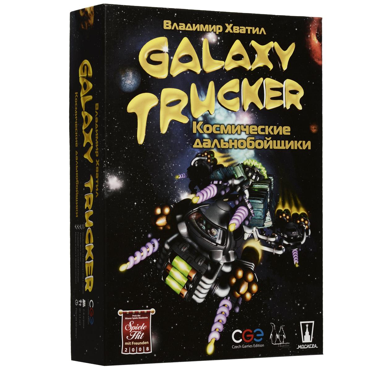 Настольная игра Magellan Космические дальнобойщики (Galaxy Trucker)Р56720В далекой-далекой галактике… тоже нужны системы канализации. Корпорация строит их. Всем известны пилоты компании - отважные мужчины и женщины, которым не страшны никакие опасности. Они способны полететь в самое пекло ада, если им, разумеется, хорошо заплатят. Вы можете присоединиться к ним и получить доступ к готовым модулям космических кораблей, переделанным из канализационных труб. Сможете ли вы построить достаточно крепкий корабль, чтобы выдержать метеоритный дождь? Хватит ли на его борту вооружения, чтобы отбиться от пиратов? Будет ли он достаточно вместимым, чтобы переносить на себе многочисленный экипаж и ценный груз? И быстрым, чтобы успеть перевезти его первым? Конечно, да. Станьте космическим дальнобойщиком. Это очень весело. Игра состоит из трех раундов. В каждом раунде игроки начинают с того, что идут на склад и пытаются урвать себе более подходящие модули, чтобы построить лучший космический корабль. После того как строительство корабля завершено, игроки...