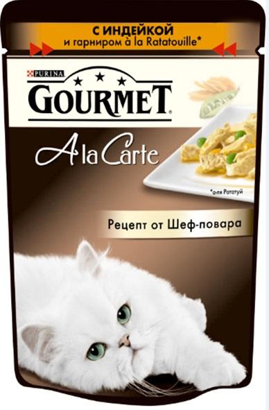 Консервы Gourmet A la Carte, для взрослых кошек, с индейкой и гарниром a la Ratatouille, зеленым горошком и морковью, 85 г12242389Корм Gourmet A la Carte – это изысканные блюда, приготовленные по рецептам от шеф-повара. Прекрасное сочетание рыбного или мясного ассорти с тщательно подобранными ингредиентами, такими как овощи, рис или паста, создают утонченную гармонию текстуры и вкуса. Рекомендации по кормлению: Суточная норма: 3-4 пакетика в день для взрослой кошки (средний вес 4 кг), в два приема. Данная суточная норма рассчитана для умеренно активных взрослых кошек, живущих в условиях нормальной температуры окружающей среды. В зависимости от индивидуальных потребностей кошки норма кормления может быть скорректирована для поддержания нормального веса вашей кошки. Подавайте корм комнатной температуры. Следите, чтобы у вашей кошки всегда была чистая, свежая питьевая вода. Состав: мясо и продукты переработки мяса (в том числе индейки), экстракт растительного белка, рыба и продукты переработки рыбы, овощи (в том числе зеленый горошек, морковь) минеральные вещества, красители,...