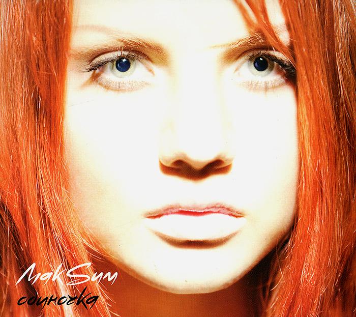 МакSим. Одиночка (CD + DVD) 2009