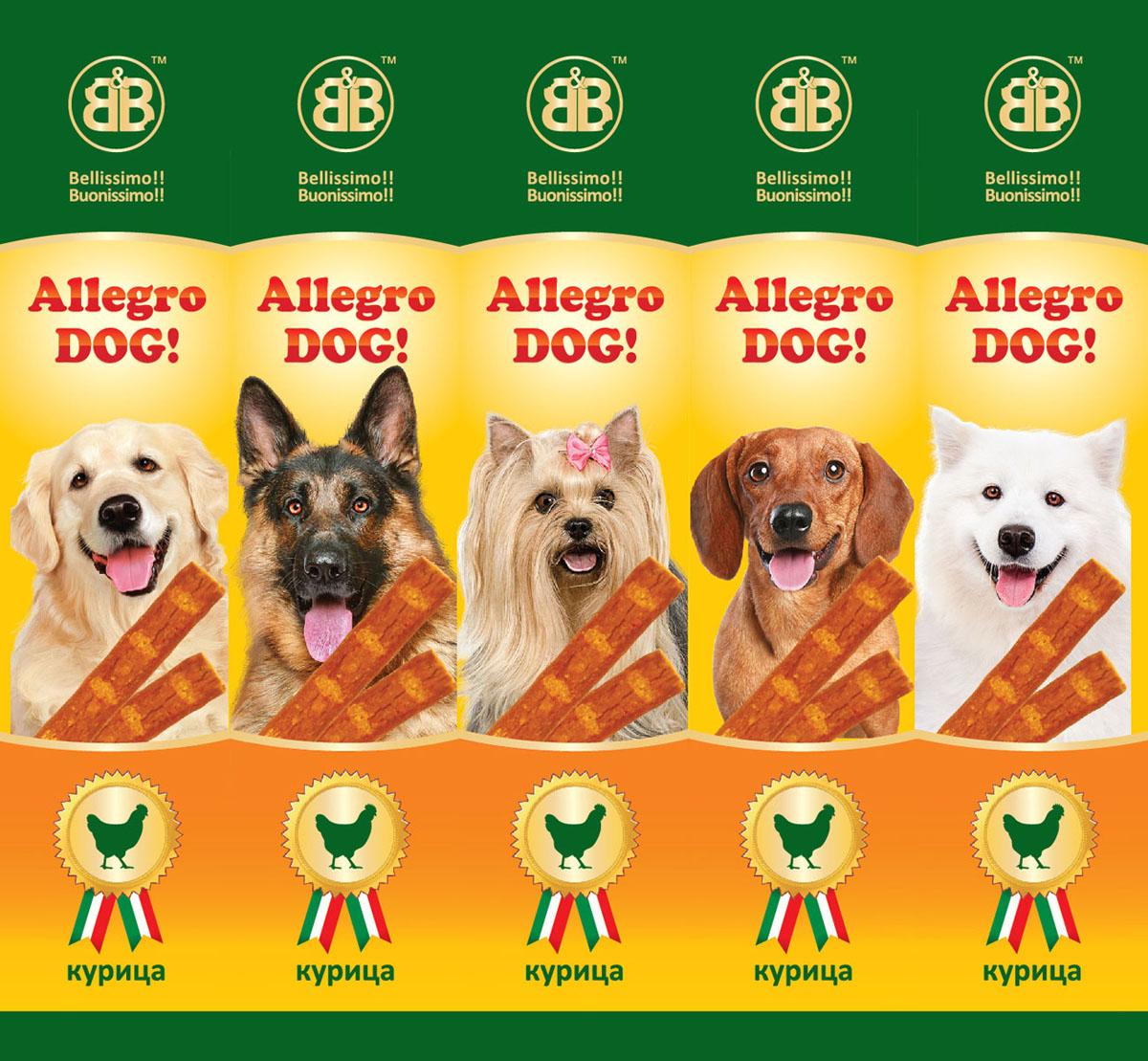 Лакомство для собак B&B Колбаски Allegro Dog, курица, 5х10 г36448Лакомство для собак B&B Колбаски Allegro Dog - это вкусное и здоровое угощение с большим содержанием мяса, которое придется по вкусу даже самому капризному любимцу. Колбаски идеально подходят в качестве поощрения для игр и тренировок. Состав: мясо и продукты животного происхождения (мин 95% из которых 10% курица), минеральные соли. Пищевая ценность: протеин 33,5%, жиры 20%, зола 9%, клетчатка 2%, влажность 28%. Товар сертифицирован.