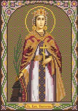 Набор для вышивания бисером Святая Великомученица Екатерина, 18 см х 25 см354068