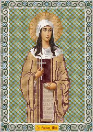 Набор для вышивания бисером Святая Равноапостольная Нина, 18 х 25 см354084
