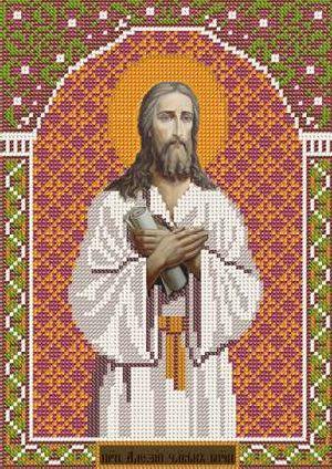 Набор для вышивания бисером Преподобный Алексий, человек Божий, 18 х 25 см354094