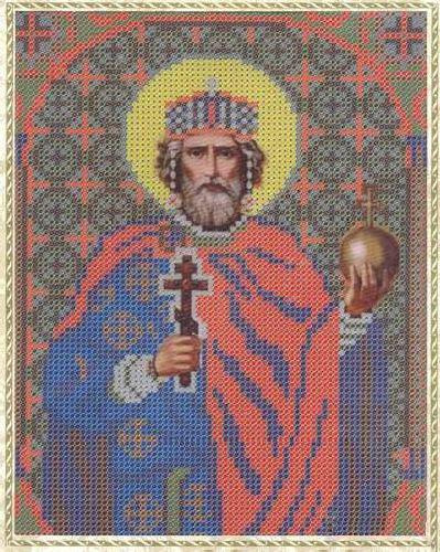 Набор для вышивания бисером Святой Равноапостольный Владимир, 18 х 25 см354108
