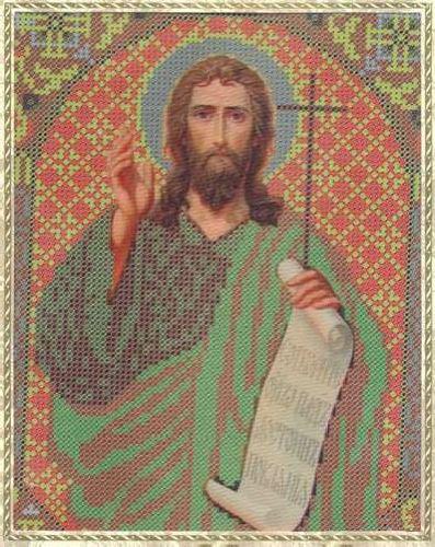 Набор для вышивания бисером Святой Иоан Предтеча, 18 см х 25 см354119