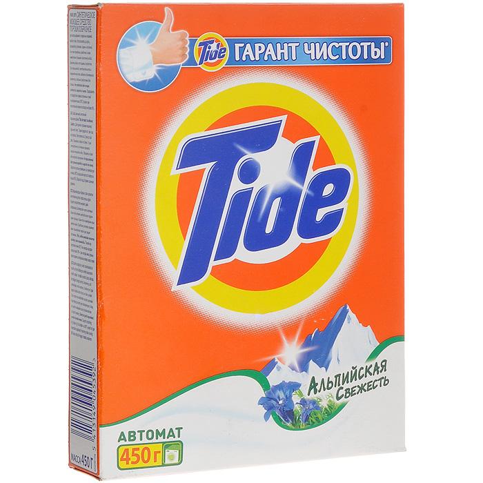 Стиральный порошок Tide Альпийская свежесть, автомат, 450 гTS-81532426