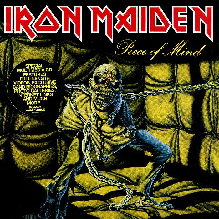 Издание содержит буклет с текстами песен из представленного альбома, фотографиями и дополнительной информацией на английском языке.