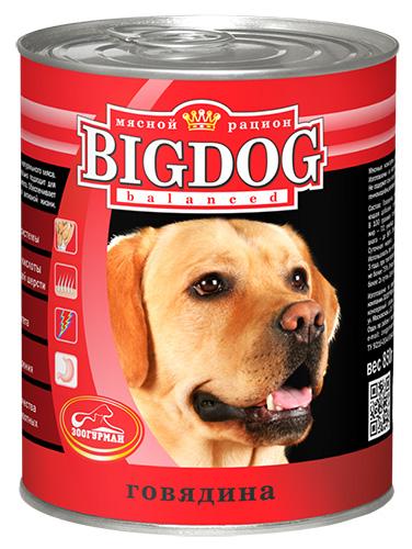 """Консервы для собак Зоогурман """"Big Dog"""", с говядиной, 850 г 0249"""