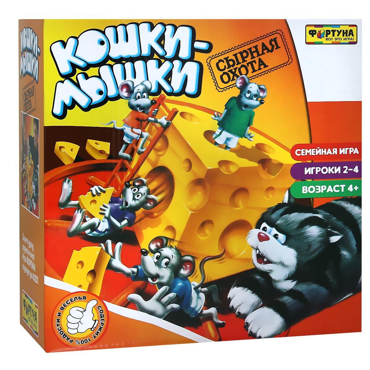 Настольная игра Кошки-мышки. Сырная погоняФ51238Настольная игра Кошки-мышки. Сырная погоня - семейная веселая игра, целью которой является собрать пять кусочков сыра как можно быстрее, пока Макс не подкрался. Комплект игры содержит большой пластиковый кусок сыра (игровое поле), 17 маленьких кусочков сыра, три лестницы, четыре цветных мышонка, кота Макса, кубик и правила игры на русском языке. Самый младший игрок начинает игру. Бросайте кубик и передвигайте вашего мышонка по часовой стрелке на количество секторов, равное числу, выпавшему на кубике, и следуйте инструкциям в секторе, где ваш мышонок остановился. Игрок, которому удалось собрать пять кусочков сыра, становится победителем.