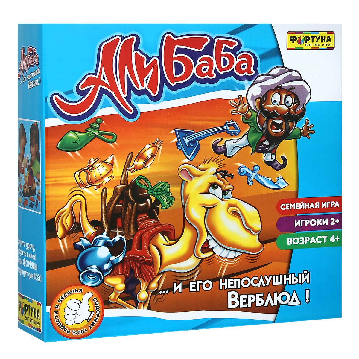 Настольная игра Али-Баба и его непослушный верблюдФ51233Настольная игра Али Баба и его непослушный верблюд - семейная игра, целью которой является аккуратно расположить на седле верблюда как можно больше предметов. Будьте осторожны! Не злите избалованного и капризного верблюда, иначе он может сбросить весь ваш багаж. В этой игре ситуация может измениться каждую секунду, все игроки имеют равные шансы на победу. Победа достанется только самому аккуратному и ловкому игроку, а удовольствие, веселье и искренний смех поровну разделяться на всех! Комплект игры содержит фигурку верблюда, фигурку Али-Бабы, седло, 15 предметов багажа, 20 игровых карточек и правила игры на русском языке.