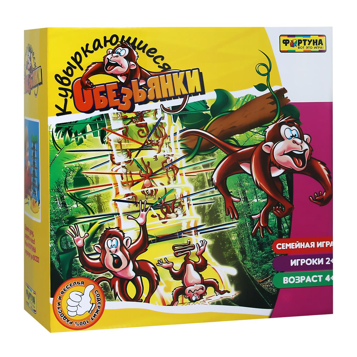 Настольная игра Кувыркающиеся обезьянкиФ51234Настольная игра Кувыркающиеся обезьянки - веселая семейная игра, целью которой является собрать наименьшее количество обезьянок. Самое главное в игре - не уронить ни одной обезьянки, или уронить, но как можно меньше! Палочки в пальме образуют сетку для ловли обезьянок. Вытягивая палочку, ухитритесь перевесить обезьянку на другую палочку. Как только все обезьянки упадут с пальмы, игра заканчивается. Игрок, собравший минимальное количество упавших обезьянок, становится победителем. Комплект игры содержит четыре элемента для сборки пальмы, 16 цветных палочек, кубик, 20 фигурок обезьянок и правила игры на русском языке. Игра развивает ловкость, аккуратность и умение действовать без спешки.