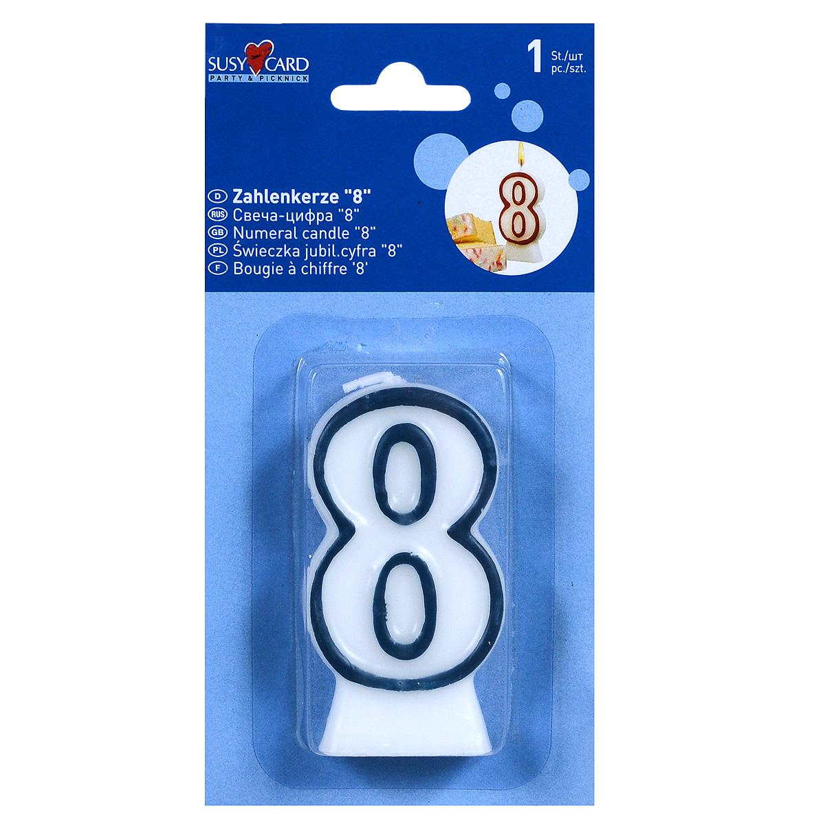 Свеча-цифра для торта Susy Card 8, цвет: синий11142643_синий
