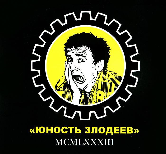 Издание содержит 16-страничный буклет с дополнительной информацией на русском языке.