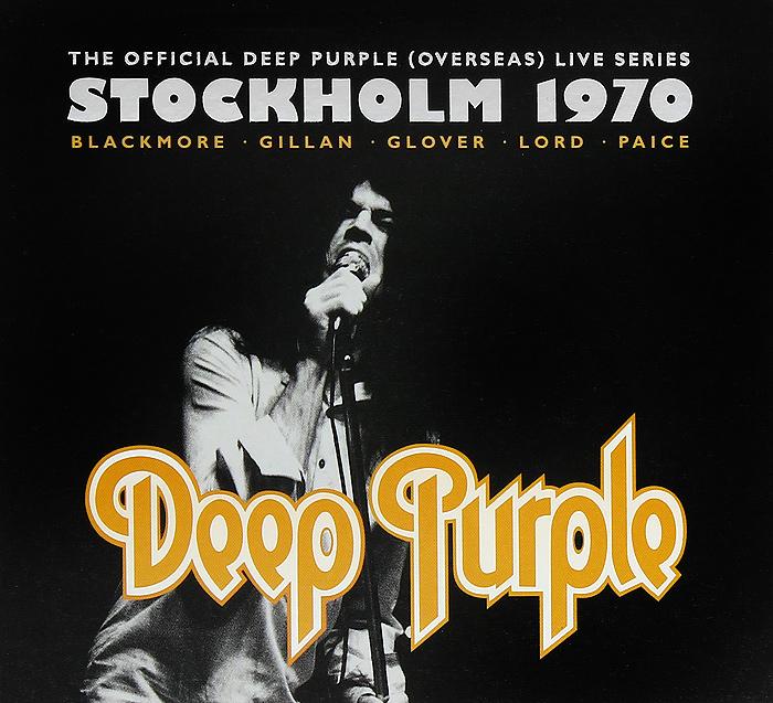 Deep Purple. Stockholm 1970 (2 CD + DVD)