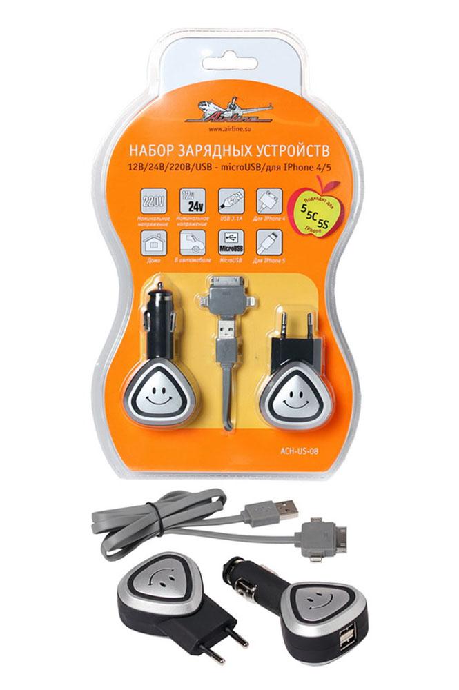 Набор автомобильных зарядных устройство Airline microUSB/Iphone 4/5ACH-US-08ACH-US-08 Зарядное устройство набор 12В/24В/220В/USB - microUSB/для Iphone 4/5 Набор состоит из адаптера 220В (в розетку) - USB 1A, адаптера 12В/24В (в прикуриватель) - 2USB 3,1А и кабеля USB - microUSB/для Iphone 4/5. Предназначен для питания и зарядки различных мобильных устройств с интерфейсом microUSB и Iphone 4/5 от гнезда прикуривателя автомобиля и от розетки 220В. Кабель можно использовать не только для зарядки, но и для синхронизации устройств с компьютером. Он выполнен из мягкой, высококачественной резины. Адаптеры имеют оригинальный дизайн в форме смайликов J. Корпус адаптеров имеет стильное прорезиненное покрытие. Преимущества: - Универсальность - Высокое качество материалов - Стильный дизайн - Доступная цена - Яркая упаковка