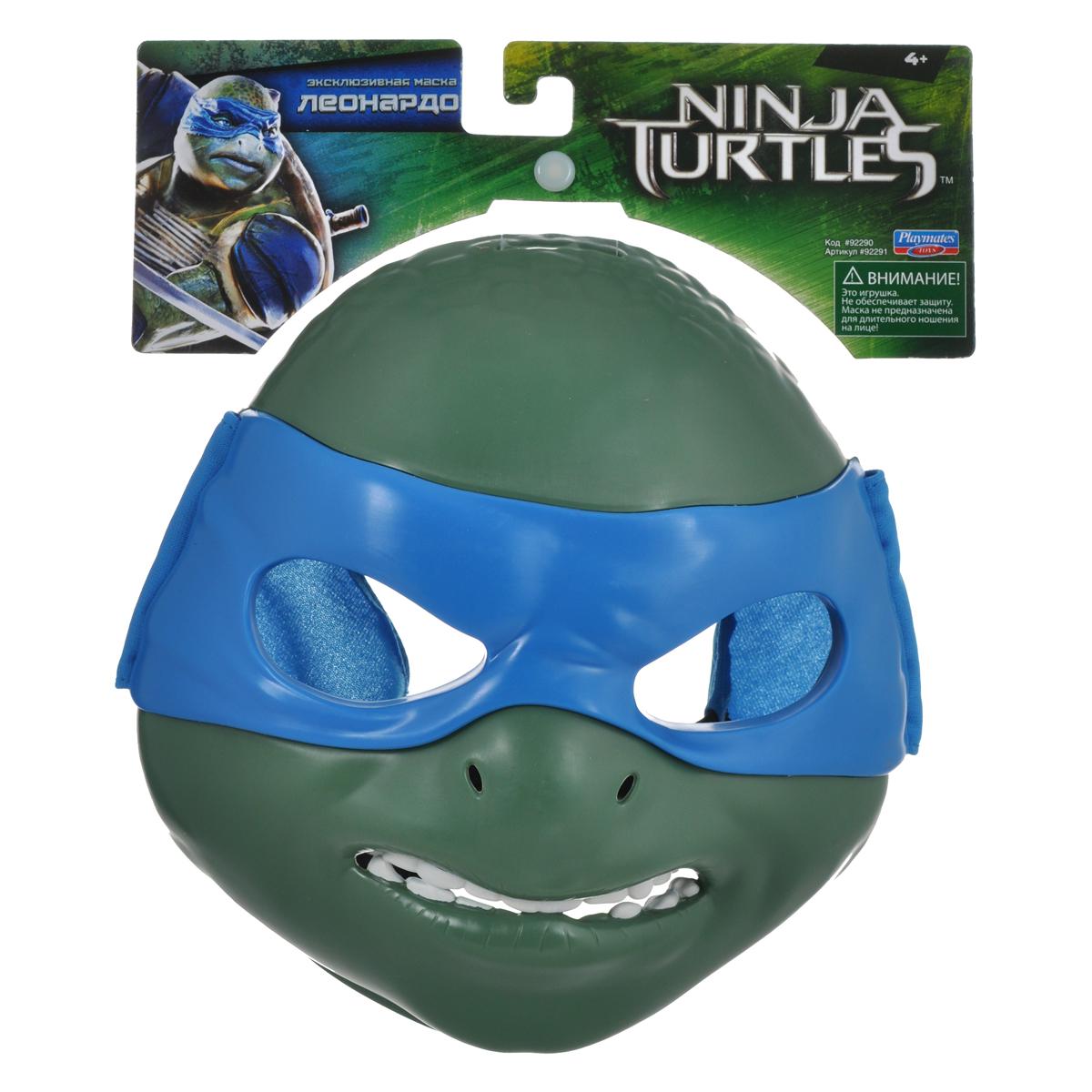 Маска Turtles