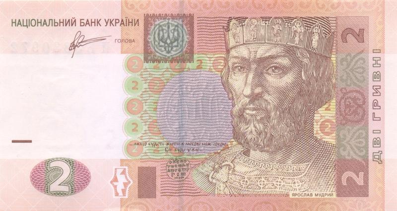 Банкнота номиналом 2 гривны. Украина. 2011 год