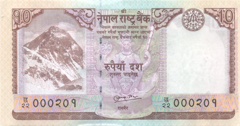 Банкнота номиналом 10 рупий. Непал. 2010 год