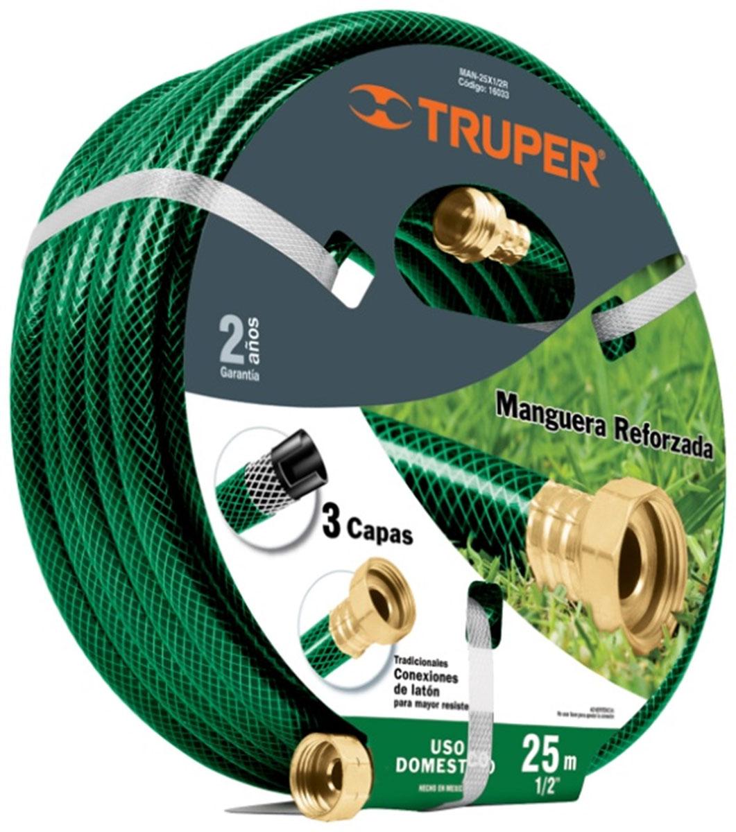 """Шланг садовый """"Truper"""", трехслойный, с латунным коннектором, 1/2"""", 25 м MAN-25X1/2R"""