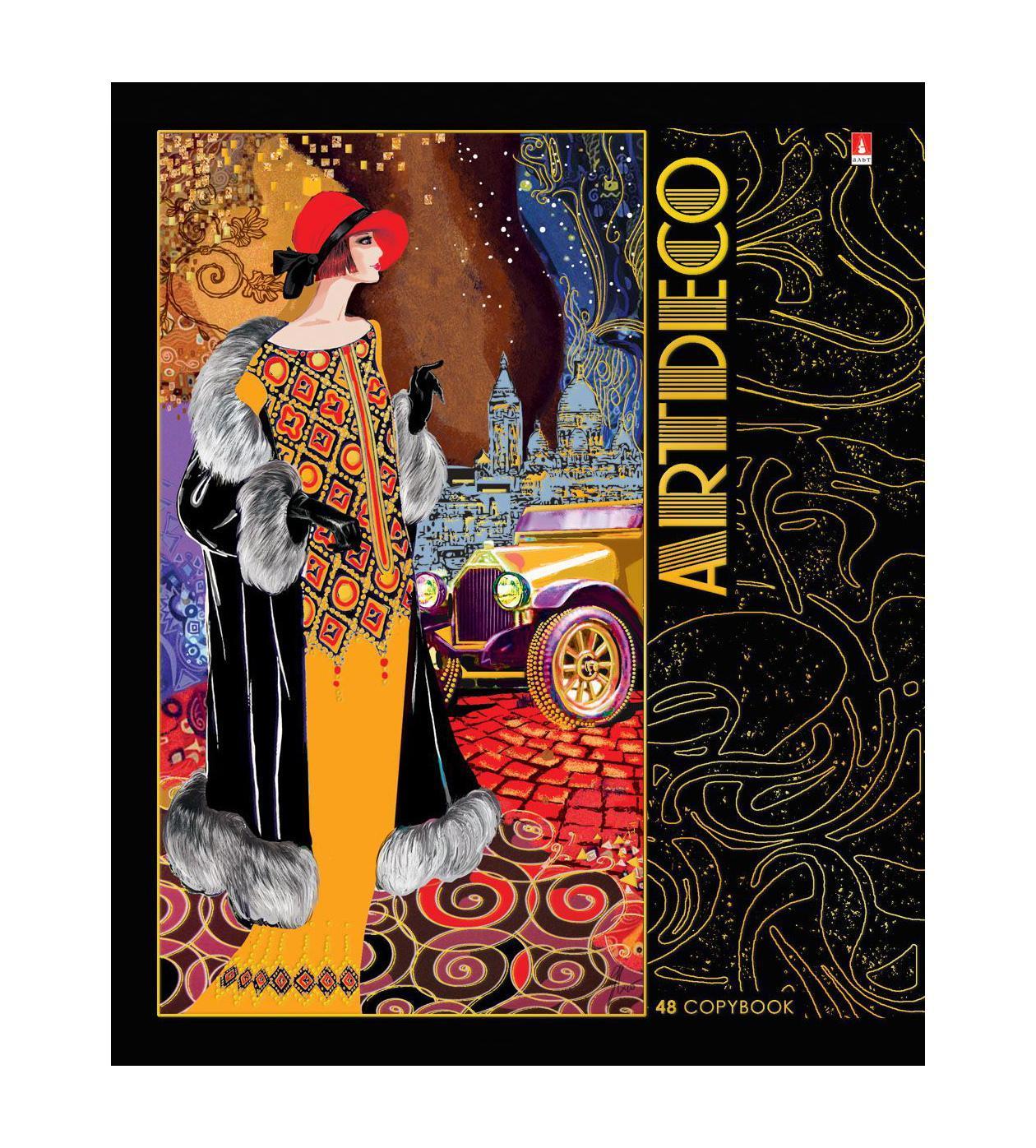 Набор тетрадей Альт Art Deco, 24 листа, 5 штSW121V3Набор тетрадей Альт Art Deco представлен в дизайнерском исполнении. Плотная двойная обложка из картона печатается на фольгированной поверхности, что создает эффект живости и объемности рисунка. Декорирование отдельных деталей производится с помощью гибридного лака и фольги. На внутреннем развороте – поле для информации о владельце. Внутри на скрепках находятся 48 листов из белой мелованной гладкой бумаги плотностью до 65 грамм. Тетради в гламурном оформлении - всегда востребованная продукция у девушек. Стильно оформленная серия Art Deco воспевает популярное до Второй Мировой войны течение в искусстве и живописи. В нарядах дам с обложек знатоки модных тенденций без труда найдут все черты течения Art Deco: обилие орнаментов и буйство красок, этнические узоры и строгие геометрические формы.