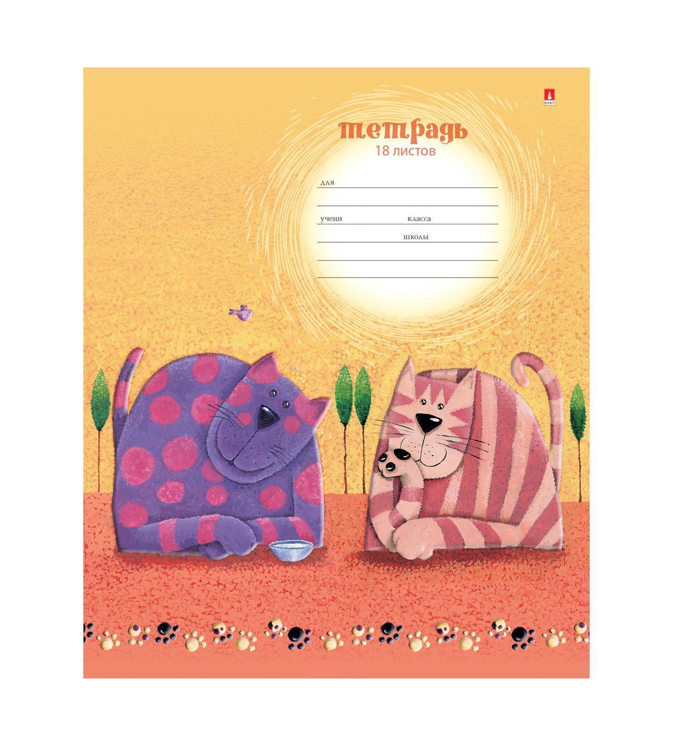 Набор тетрадей Альт Кошки, 18 листов, 10 шт35197Серия дизайнерских тетрадей Альт Кошки - это качественная, красочно оформленная бумажная продукция для учащихся начальных классов. Добродушные коты, выполненные в стилистике персонажей рисованных мультфильмов, создадут у младших школьников хорошее настроение, необходимое для успешной учебы. Для создания объемного эффекта рисунок обложки выполнен с помощью рельефного тиснения и подчеркнут прозрачным выборочным лаком. Тетрадь формата А5 состоит из 18 листов. Белая мелованная бумага на основе эвкалиптовой целлюлозы обладает плотностью 65 грамм.