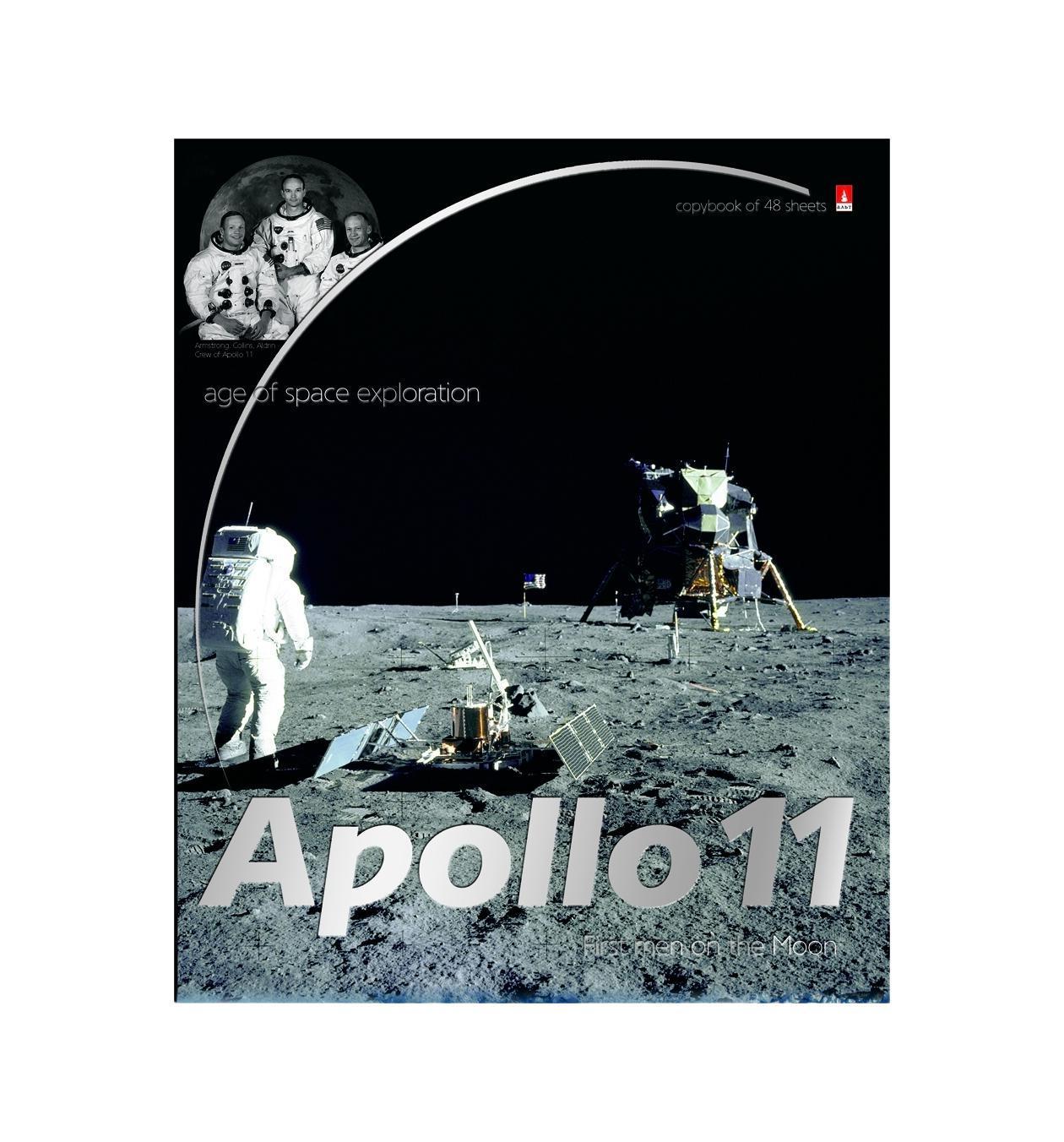 """Набор тетрадей Альт """"Age of Space Exploration"""", 48 листов, 5 шт"""