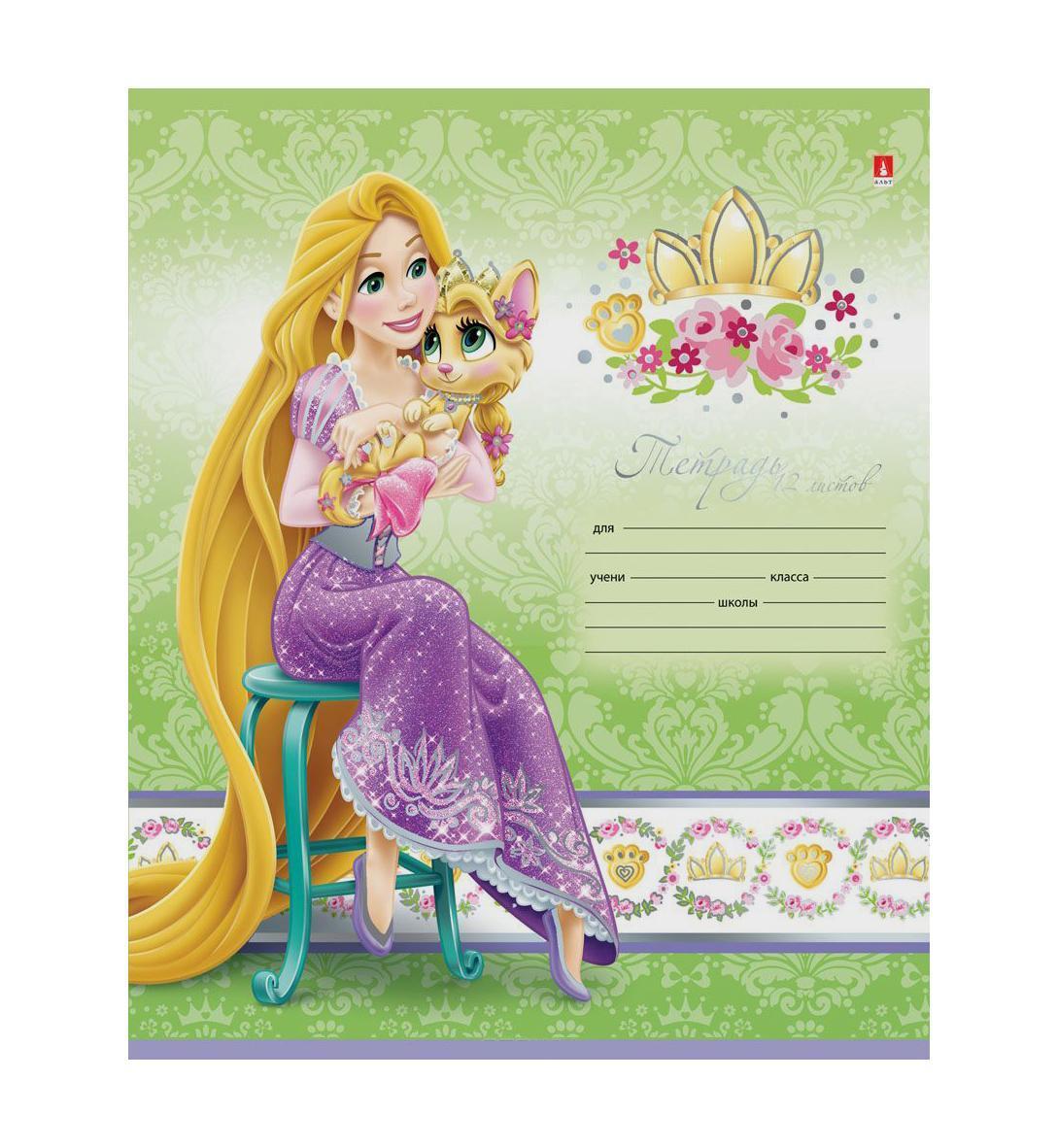 Набор тетрадей Альт Принцессы, 12 листов, 10 шт27951Недорогие тетради Альт Принцессы, выполнены их бумаги и картона высшего качества. Плотная, белая, мелованная бумага (60 г/кв.м) используется в блоках этих тетрадей. Картон обложки имеет высокую плотность 115 г/кв.м. В набор тетрадей Принцессы входят 10 штук с пятью разными изображениями принцесс. Обложки формата А5 (165 х 203 мм) сделаны из качественной мелованной бумаги 115 г/кв м. В блоках по 12 листов в клетку с предварительно размеченными красными полями. Белая мелованная бумага 60 грамм подходит для записей любыми ручками. Принцессы – неизменные спутницы счастливого, беззаботного детства, с которым младшие школьницы еще не спешат прощаться в начальных классах.