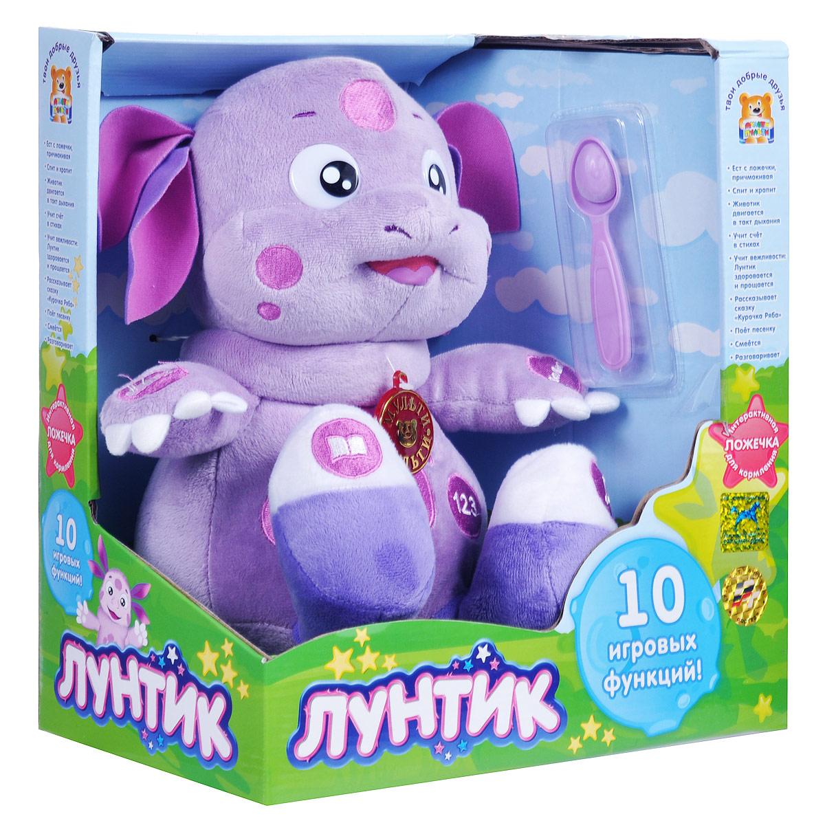 Мягкая интерактивная игрушка Мульти-Пульти Лунтик, 25 смV86171/24Мягкая игрушка Мульти-Пульти Лунтик надолго займет внимание вашего малыша. Игрушка выполнена в виде Лунтика - всеми любимого героя мультсериала Лунтик и его друзья. Чтобы включить игрушку, нужно нажать на левую лапку Лунтика. Лунтик здоровается, прощается, умеет смеяться и разговаривать. При нажатии на правую лапку игрушки Лунтик попросит его покормить: необходимо поднести ложечку ко рту игрушки. Если убрать ложечку слишком рано, Лунтик попросит добавки. После еды он уснет и будет сладко посапывать во сне. Животик Лунтика двигается в такт дыханию. С помощью стишков Лунтик научит малыша счету, расскажет сказку Курочка Ряба и споет веселую песенку. В комплект входит пластиковая ложечка для кормления Лунтика. Игрушка Мульти-Пульти Лунтик поможет ребенку в развитии цветового и звукового восприятия, воображения и любознательности, а также в игровой форме познакомит с цифрами. УВАЖАЕМЫЕ КЛИЕНТЫ! Обращаем ваше внимание на...