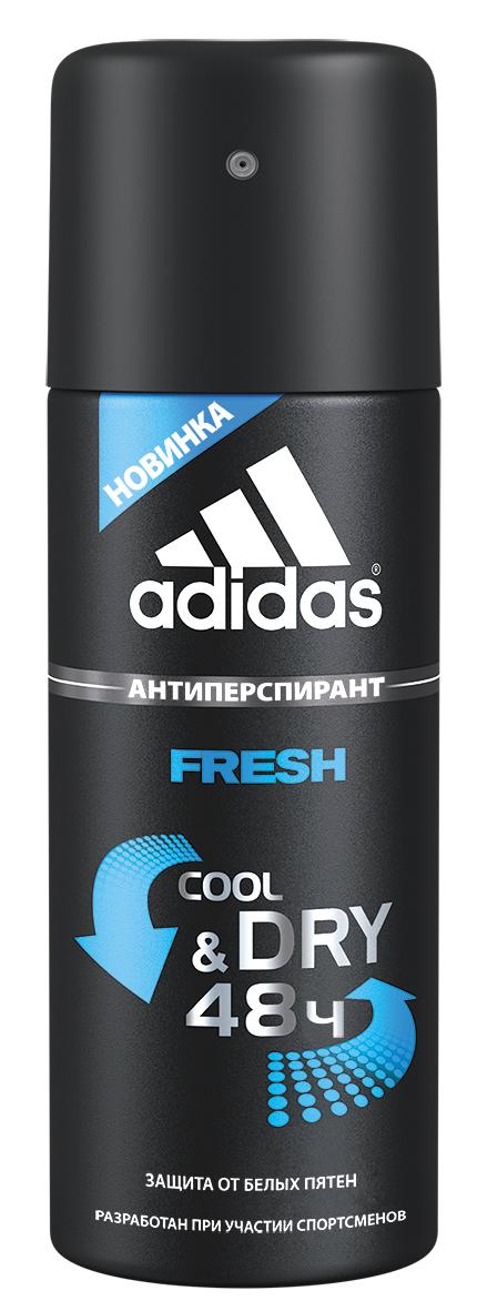 Adidas Action 3 Fresh For Man. Дезодорант-антиперспирант, 150 мл3401332059Дезодорант-антиперспирант Action 3 Fresh - первый в мире абсорбирующий комплекс впитывающий влагу. Высокоэффективный антиперспирант обеспечивает защиту от неприятного запаха на 24 часа. Не раздражает кожу, не содержит спирт. Контролирует процесс потоотделения. Не оставляет следов на одежде. Характеристики: Объем: 150 мл. Товар сертифицирован. УВАЖАЕМЫЕ КЛИЕНТЫ! Обращаем ваше внимание на возможные изменения в дизайне упаковки. Поставка осуществляется в зависимости от наличия на складе. Качественные характеристики товара остаются неизменными.