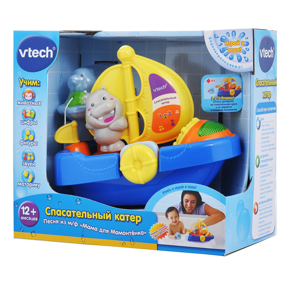 """Игрушка для ванны Vtech """"Плавающий корабль"""""""