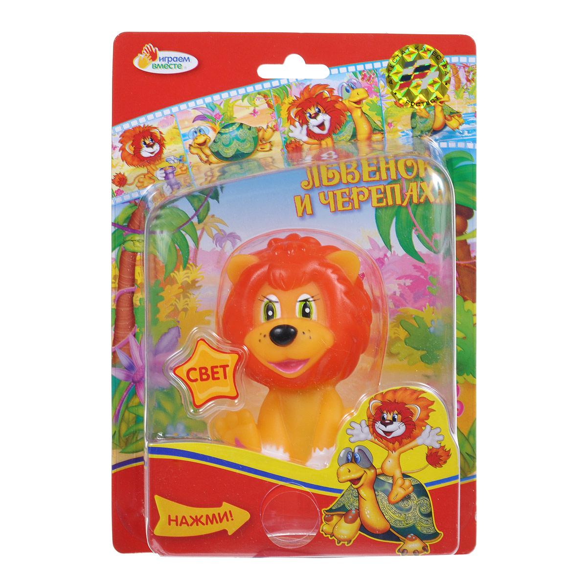 Игрушка для ванны Играем вместе Львенок, цвет: желтый, оранжевыйLG-6RИгрушка для ванны Играем вместе Львенок понравится вашему малышу и превратит купание в веселую игру. Она выполнена из безопасного пластика в виде всеми любимого Львенка. Если нажать на нижнюю часть игрушки, Львенок будет подсвечиваться разными цветами. Игрушка Играем вместе Львенок способствует развитию воображения, цветового восприятия и мелкой моторики Игрушка работает от незаменяемых батарей.