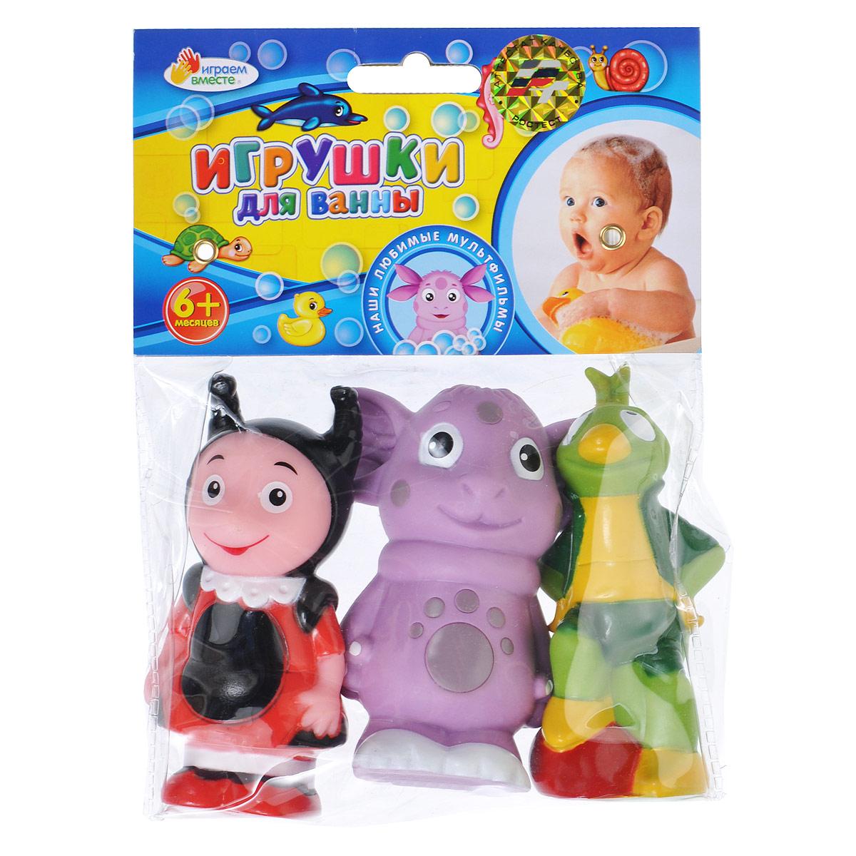 Набор игрушек для ванны Играем вместе Лунтик, Мила и Кузя, 3 шт141RUS-PVCНабор игрушек для ванны Играем вместе Лунтик, Мила и Кузя непременно понравится вашему ребенку и превратит купание в веселую игру! Яркие игрушки выполнены из безопасного ПВХ в виде Лунтика, Милы и Кузи - персонажей мультсериала Приключения Лунтика и его друзей. Если сжать игрушки, раздастся веселый писк. Оригинальный стиль и великолепное качество исполнения делают этот набор чудесным подарком к любому празднику, а жизнерадостные образы представят такой подарок в самом лучшем свете. Рекомендуемый возраст: от 6 месяцев.