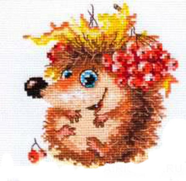 Набор для вышивания крестом Осенний ежонок, 11 см х 12 см. 0-75661136
